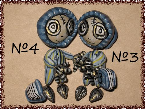 Дочки близняшки из мультфильма девять