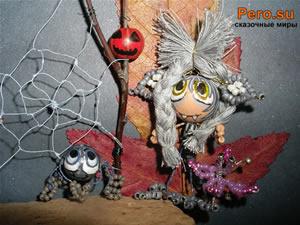 Оборотень и его паук