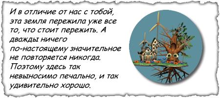 кораблик Наркль
